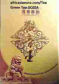 Chinese green tea classics