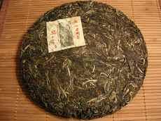 Haiwan Bing Cha tea