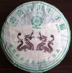 Pu Er Cha Tea