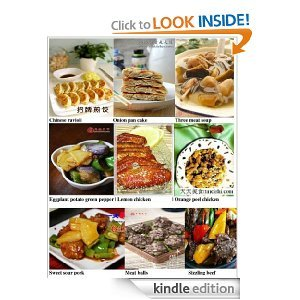 AFRICASIAEURO Heinz Rainer Amazon Kindle Chinese menus how to order like a pro